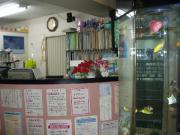 受付です。待合室は各種ヒーリング設備あり、楽しいと好評です。
